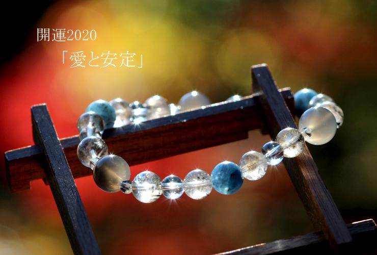 「愛と安定」~愛情運Lタイプ~ブレスレットのイメージ画像1