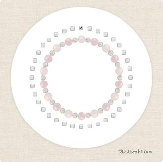 「愛の家」ローズクォーツ・モルガナイトブレスレット(相合い~相生6ミリ~)のサブフラワーイメージ