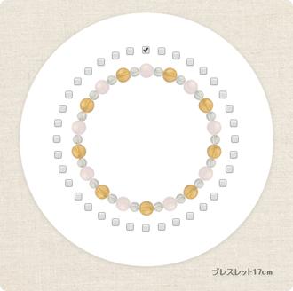 「心の目覚め」ローズクォーツ・シトリンブレスレット(相合い~相生6ミリ~)のサブフラワーイメージ