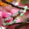 不変の翠ブレスレット
