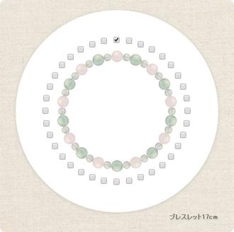 「花の冠」ローズクォーツ・グリーンフローライトブレスレット(相合い~相生6ミリ~)のサブフラワーイメージ