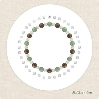 「伸長の原点」翡翠・スモーキークォーツブレスレット(相合い~相生6ミリ~)のサブフラワーイメージ