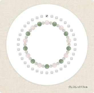 「私の成長」ローズクォーツ・翡翠ブレスレット(相合い~相生6ミリ~)のサブフラワーイメージ