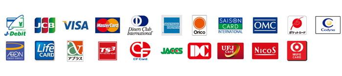 「J-Debit」サービスに加盟している金融機関のキャッシュカード