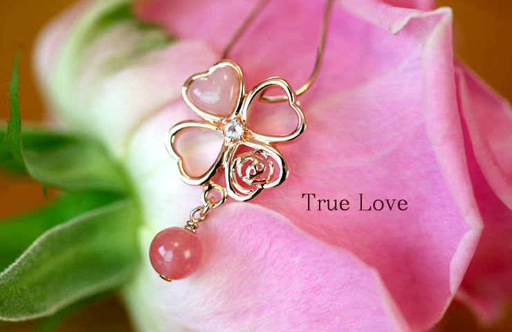 True Love(トゥルーラブ)ネックレス