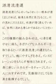 スカイブルーアクアマリン・ラピスラズリ・ラブラドライト・ブルームーンストーン・水晶(クォーツ)の文章1