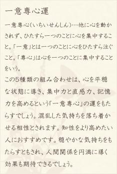ラベンダーアメジスト・グリーンフローライト・アクアマリン・ブルーレースアゲート・水晶(クォーツ)の文章1