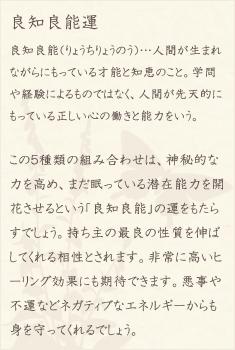 翡翠・スギライト・アメジスト・シトリン・水晶(クォーツ)の文章1