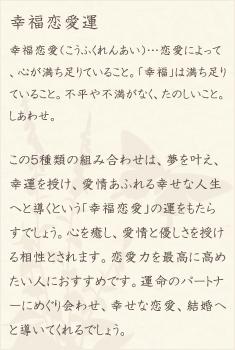 ピンクトルマリン・インカローズ・ローズクォーツ・マザーオブパール・水晶(クォーツ)の文章1