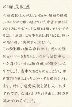 ブルートパーズ・クンツァイト・スターローズクォーツ・ラベンダーアメジスト・水晶(クォーツ)の文章1