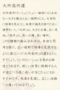 ブルータイガーアイ・ラリマー・ラピスラズリ・アクアマリン・水晶(クォーツ)の文章1
