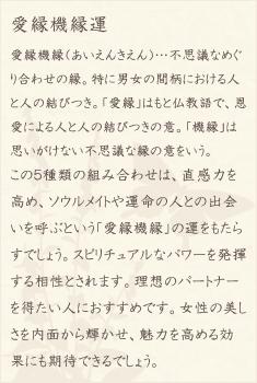 ラブラドライト・スターローズクォーツ・ラベンダーアメジスト・グリーンフローライト・水晶(クォーツ)の文章1