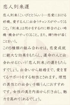 ルビー・クンツァイト・スターローズクォーツ・ラベンダーアメジスト・水晶(クォーツ)の文章1