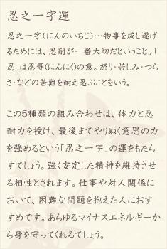 レッドジャスパー・オブシディアン・スモーキークォーツ・ガーネット・水晶(クォーツ)の文章1