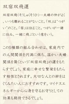 レッドメノウ・サードオニキス・翡翠・ホワイトコーラル・水晶(クォーツ)の文章1