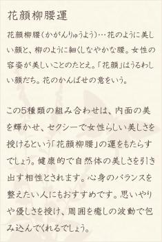 スターローズクォーツ・ラベンダーアメジスト・モルガナイト・ブルームーンストーン・水晶(クォーツ)の文章1