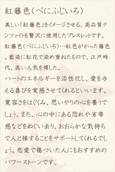クンツァイト・水晶(クォーツ)の文章1