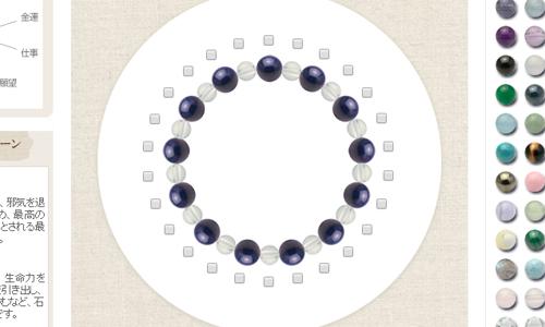 1種類と水晶の組み合わせ画像